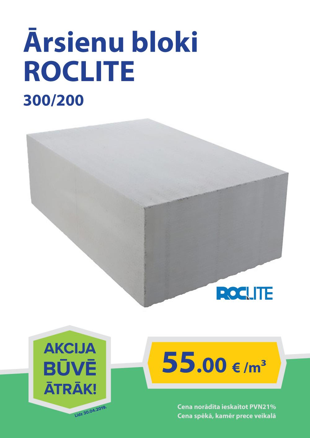 Ārsienu bloki Roclite 300/200